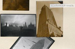 1930年エンパイアーステイトビル