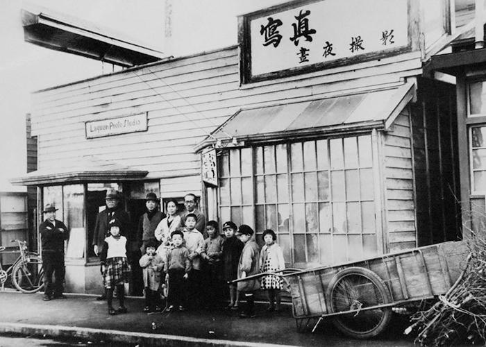 らかんスタジオと吉祥寺の歴史