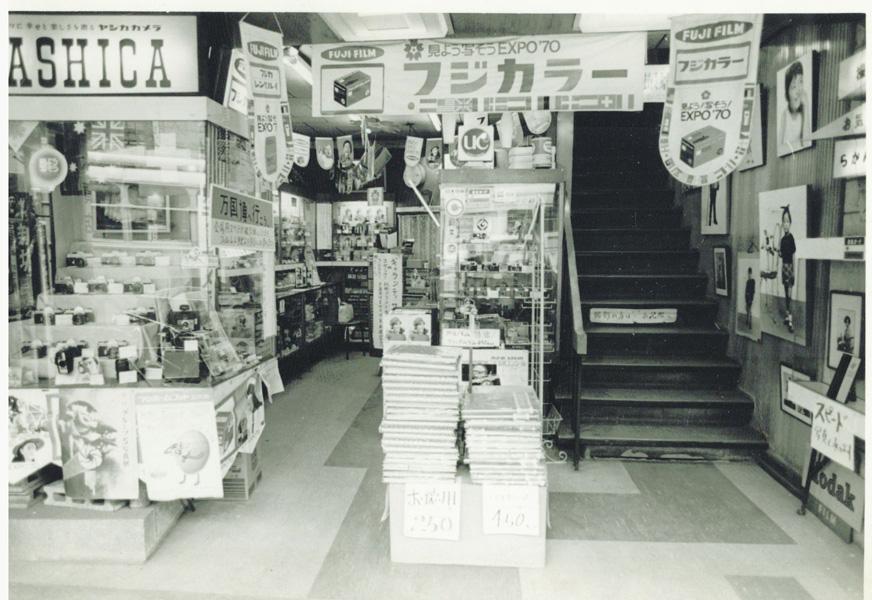 昭和70年頃吉祥寺らかんスタジオ