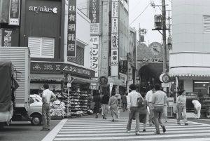 昭和57年の吉祥寺