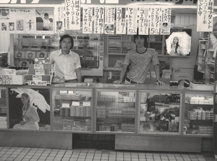 ロンロン店のお店