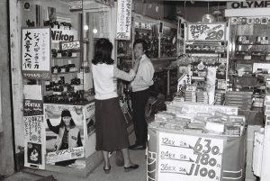 カメラ店時代